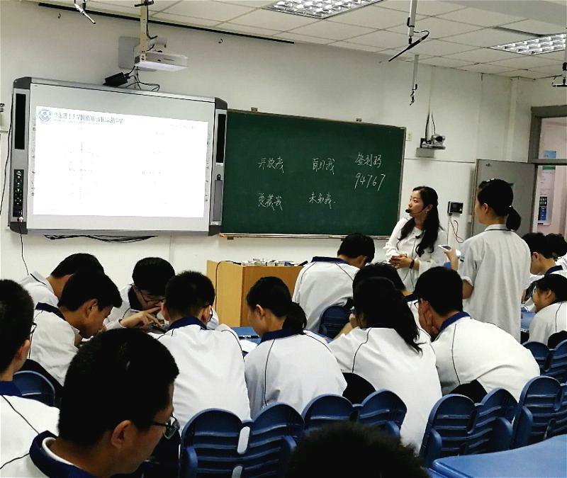 校园在线携华东理工大学附属闵行科技高级中学共建生涯示范校插图