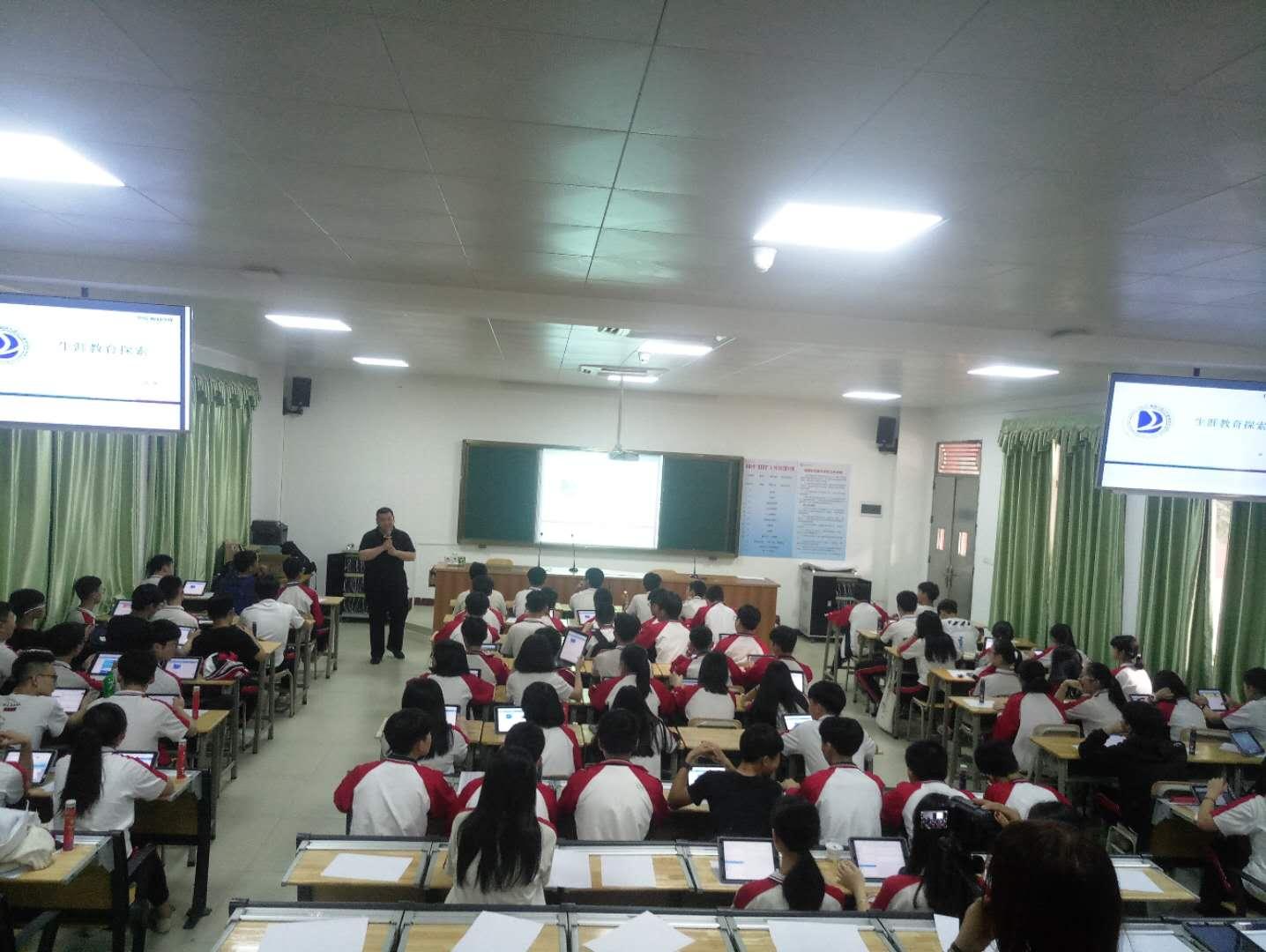 广东省惠州市榕城中学开展生涯示范课,让学生学会选择!插图