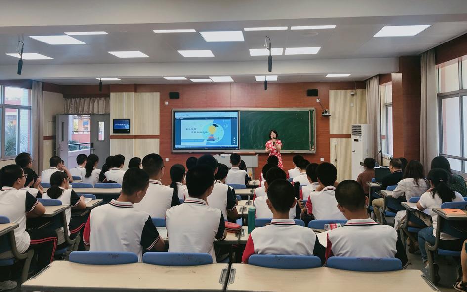 校园在线进校园:福建师大附中开展生涯教学示范课插图1