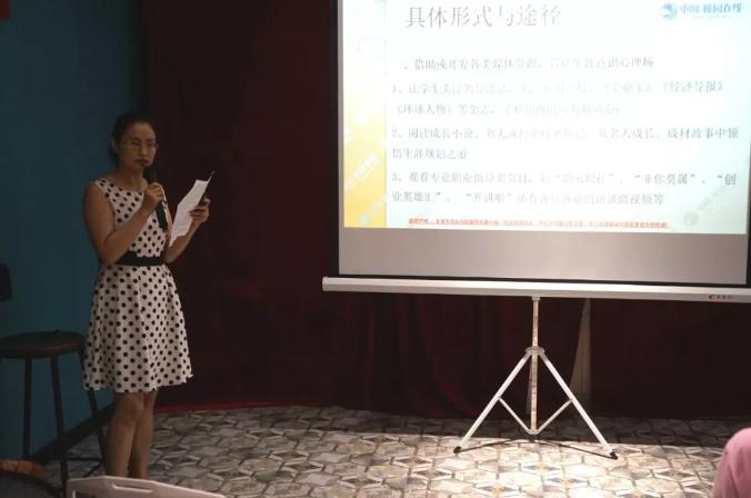 福建省中小学骨干班主任省级培训会首期学员赴校园在线学习插图1