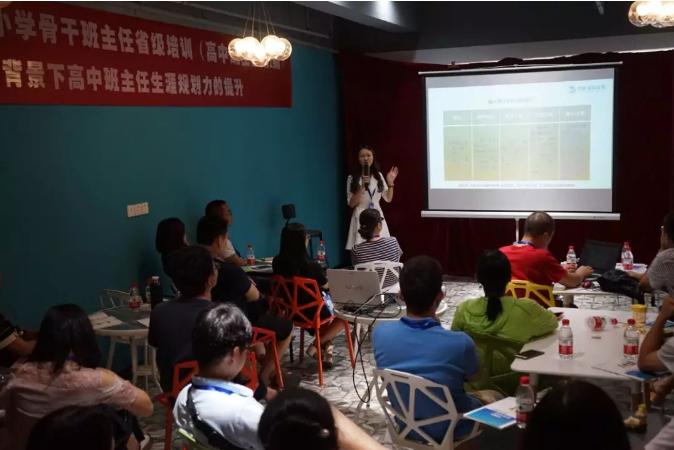 福建省中小学骨干班主任省级培训会首期学员赴校园在线学习插图3