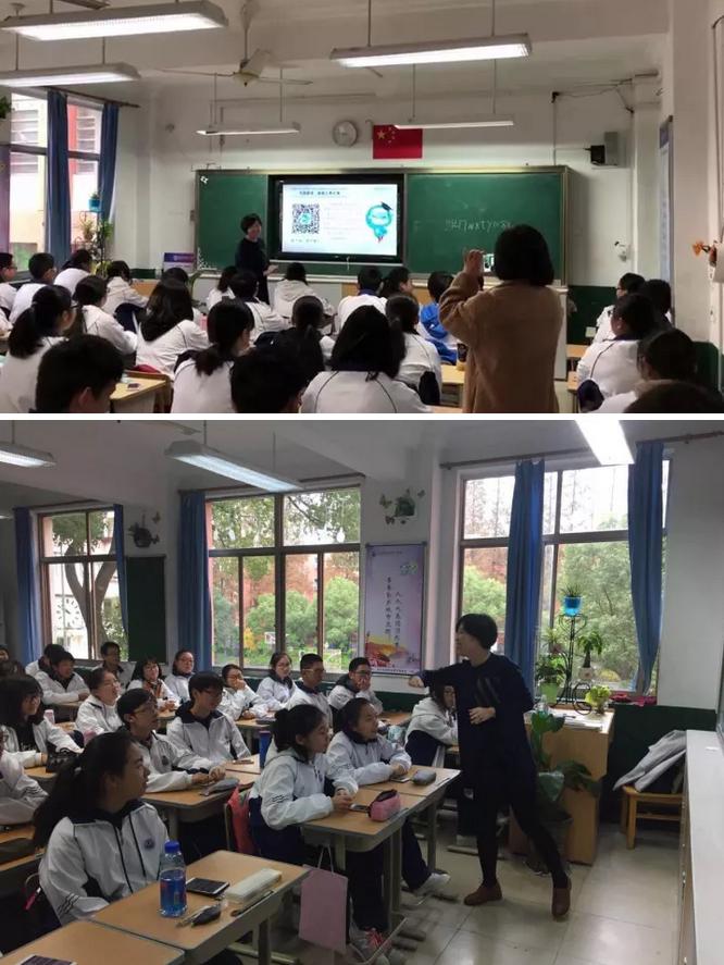 校园在线走进上海闵行二中,助力生涯规划教育更好发展插图1