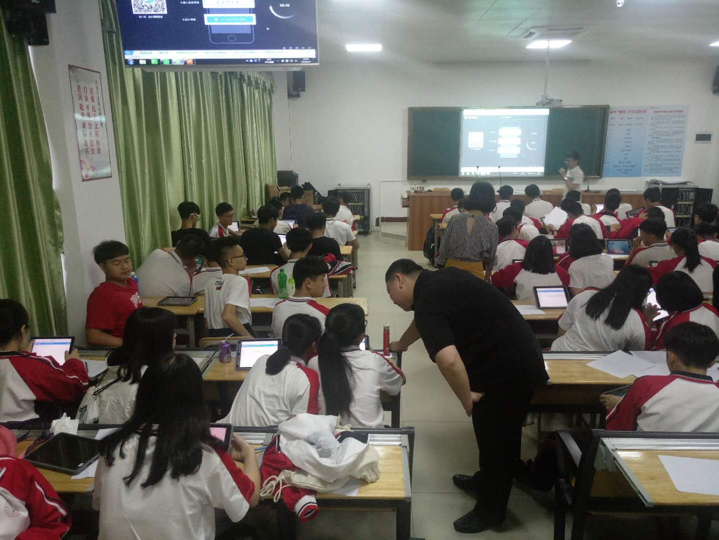 广东省惠州市榕城中学开展生涯示范课,让学生学会选择!插图1