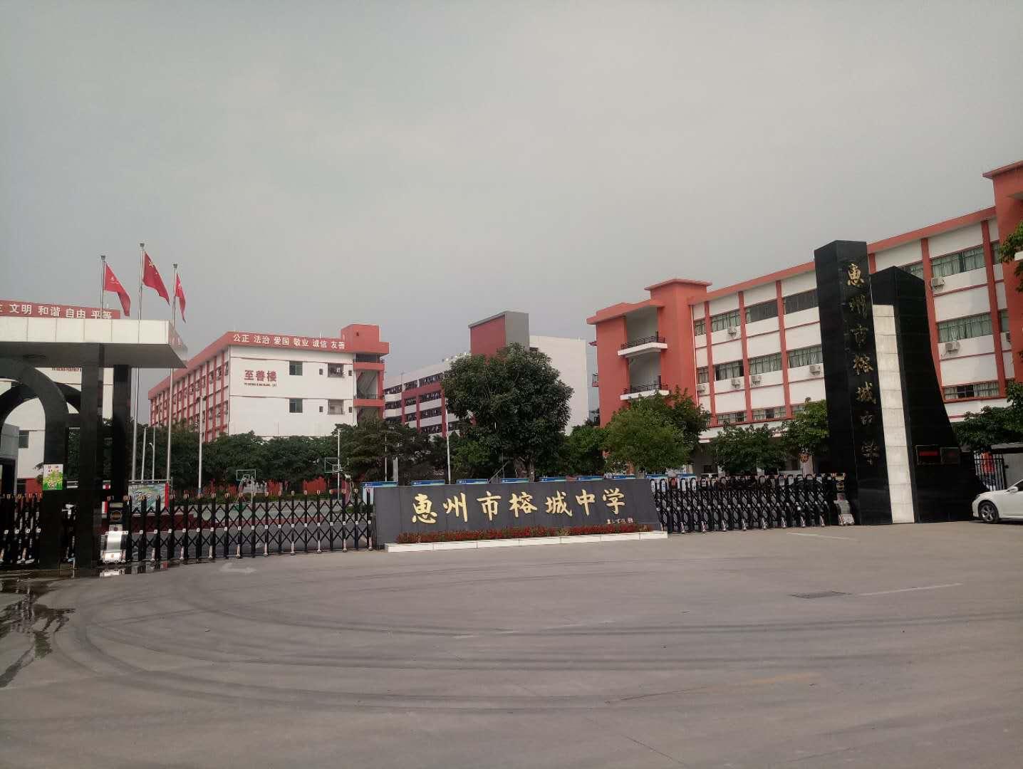 广东省惠州市榕城中学开展生涯示范课,让学生学会选择!插图3