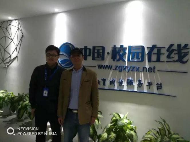 签约喜讯!校园在线成功签约河南洛阳、福建福州地区代理商插图1