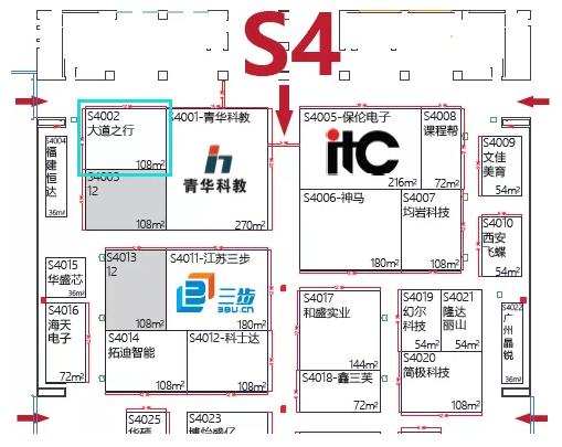 邀请函 | 大道之行邀您参加第77届中国教育装备展示会插图