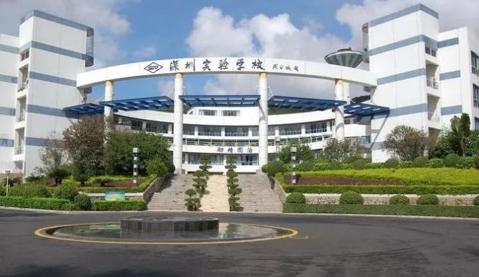 校园在线与深圳实验学校正式签署战略合作协议插图1