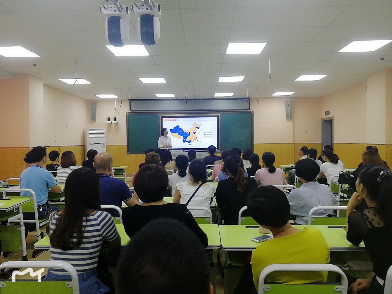 周末家长也开学 近千名家长走进学校聆听新高考生涯讲座插图1