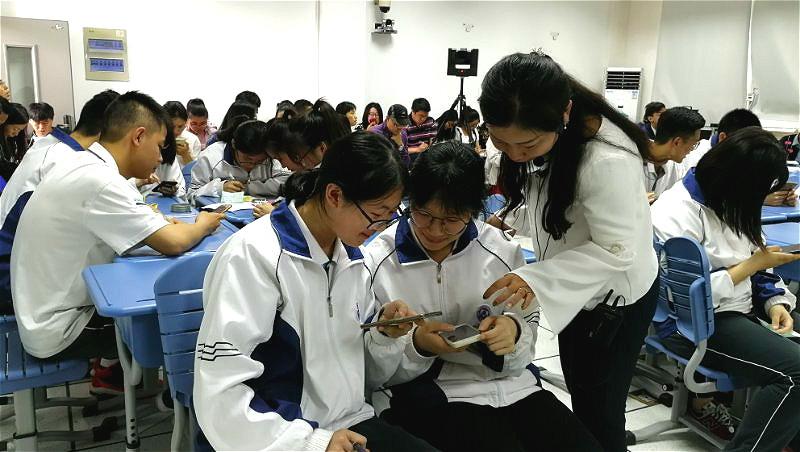 校园在线携华东理工大学附属闵行科技高级中学共建生涯示范校缩略图