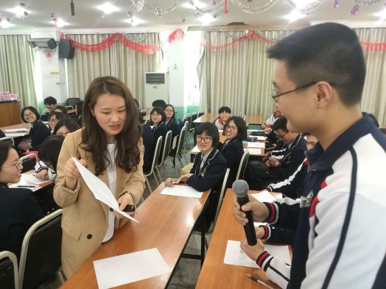 省一级达标高中福清华侨中学生涯规划教育示范课开课啦!缩略图