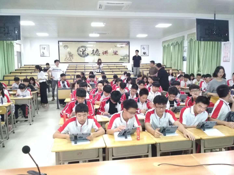 广东省惠州市榕城中学开展生涯示范课,让学生学会选择!缩略图