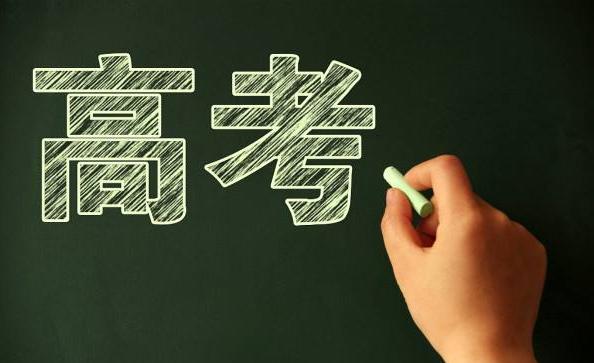 新高考倒逼高中生涯规划?这些教育变化你知道吗?缩略图